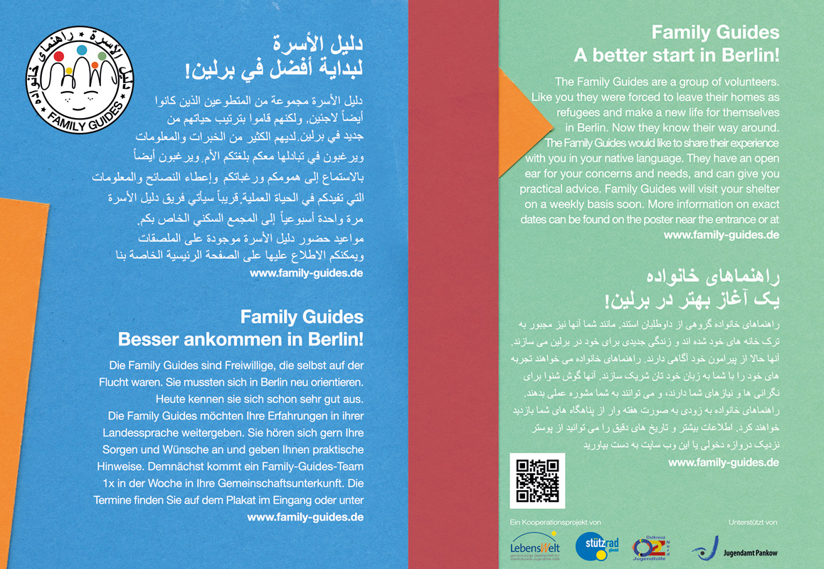 Family Guides Flyer